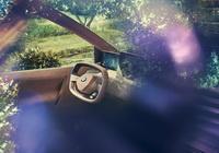 foto: BMW Vision iNEXT_22.jpg
