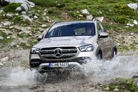 foto: Mercedes-Benz GLE 2019 Restyling_07.jpg