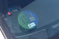 foto: prueba-kia-niro-hev-drive_47.JPG
