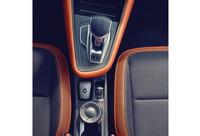 foto: Renault Captur 2020_28.jpg