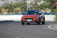 foto: Prueba Ford Focus Active 1.5 Ecoboost 150 CV Aut_09.JPG