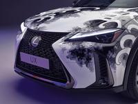 foto: Lexus Tatuado_06.jpg