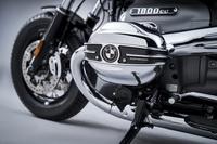foto: BMW R 18 2020_15.jpg