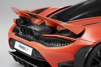 foto: McLaren 765LT_21.jpg
