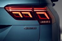 foto: VW Tiguan 2021 Restyling_14.jpg