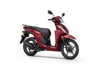 foto: Honda Vision 110 2021_02.jpg