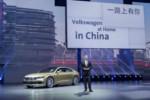 foto: 01 VW-c-coupe-gte-auto-shanghai-2015.jpg