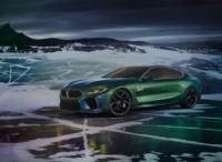 foto: 10 BMW M8 Gran Coupé Concept.jpg