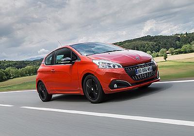 Peugeot 208 2015 personalizacion exterior [400]