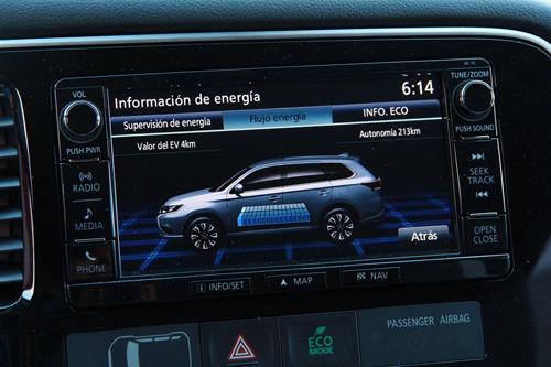 Mitsubishi Outlander PHEV 2016 int. 04 500