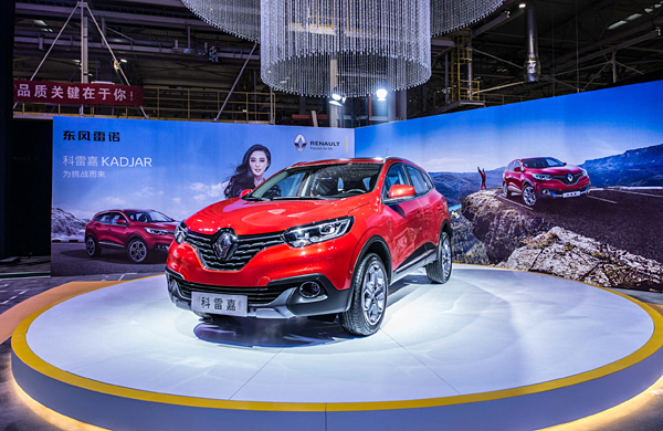 Dongfeng Renault Automotive Wuhan Plant opening ceremony