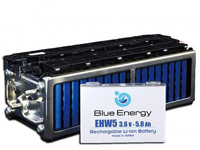 El Honda Clarity, montara en origen baterías de Ion Litio de Blue Energy